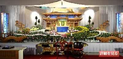 岩国葬儀 双雲会館